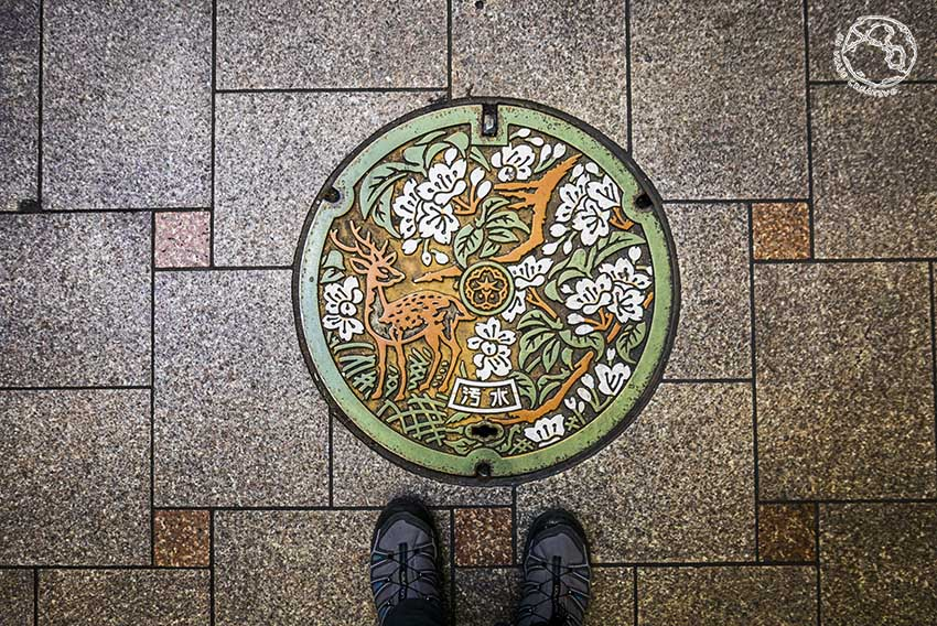 Alcantarilla de Japón
