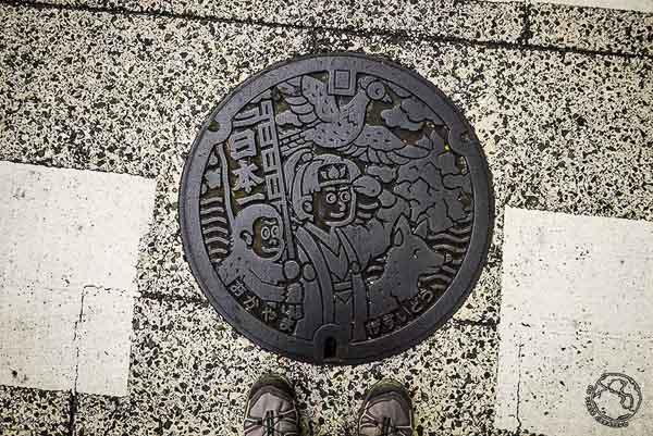 Okayama 1