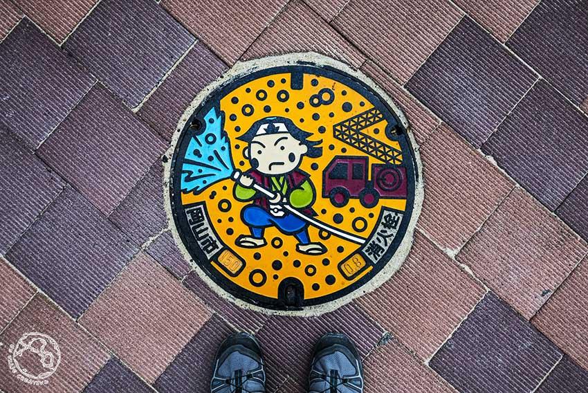 Alcantarilla Okayama 2