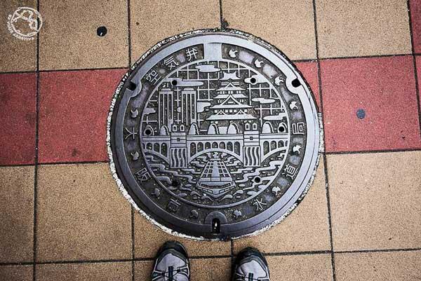 Alcantarilla Osaka