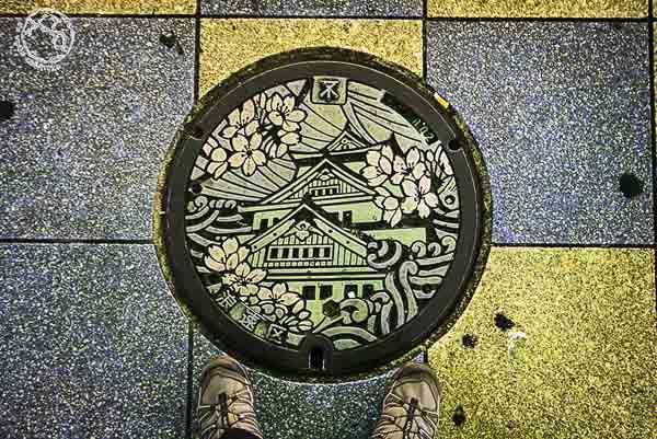 Alcantarillas de Japón