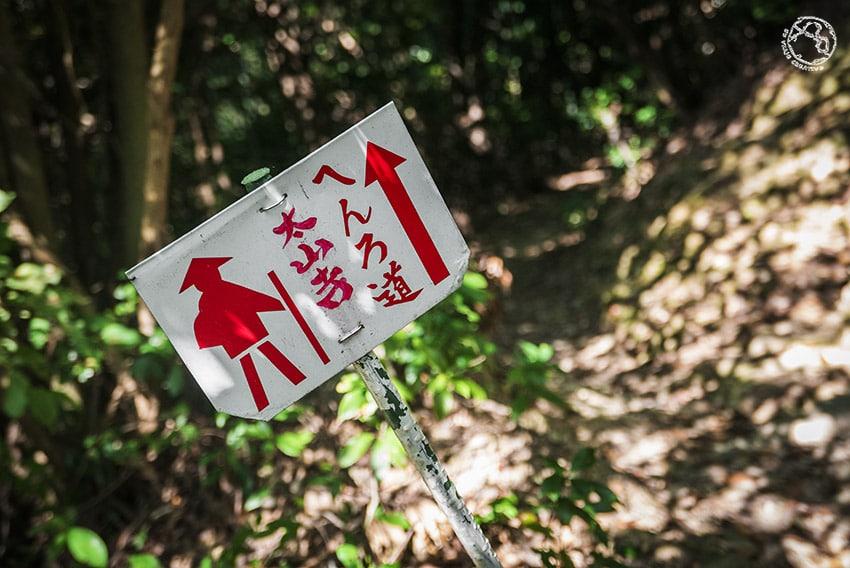 Ruta de los 88 templos de Shikoku
