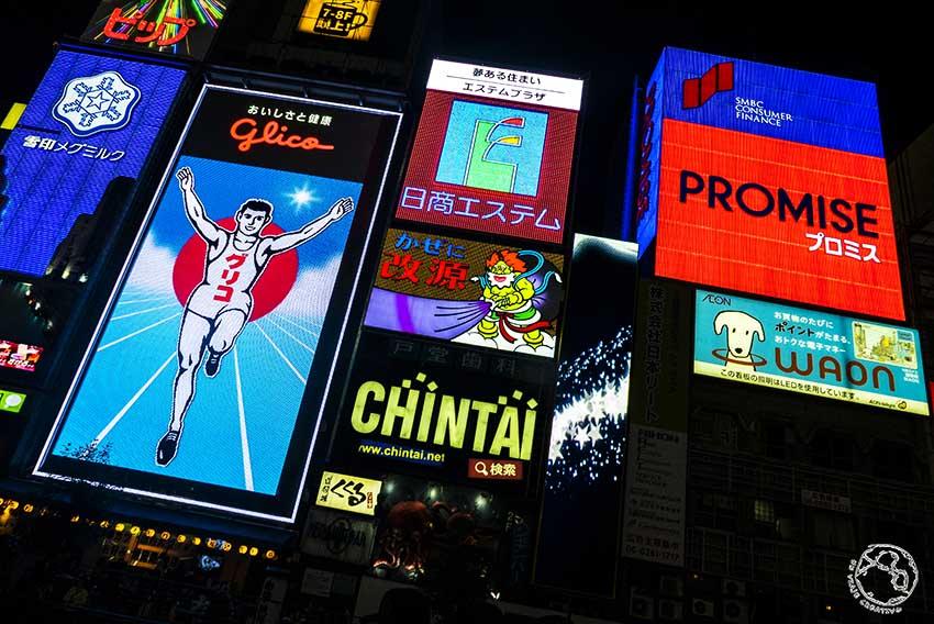 Japón en una semana Osaka Namba